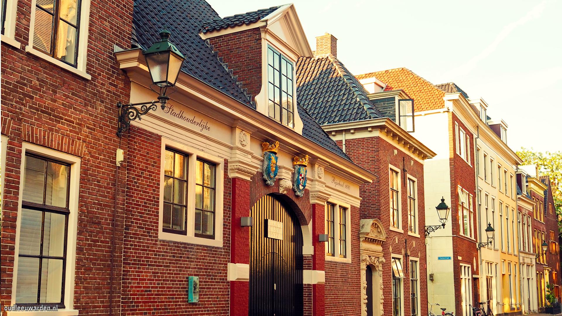 stadhouderlijke_rijschool_1680_grote_kerkstraat_17